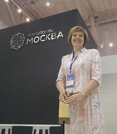 Morozova_kongress.jpg