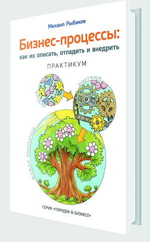 book2_mr_300.jpg