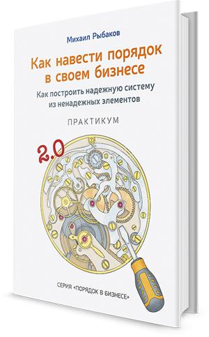 Советы бизнес-консультанта -414.4 Вышла обновленная книга Как ... 27ff54db229